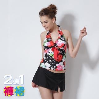 【≡MARIUM≡】大女兩件式─褲/裙2選1(MAR-3311W)