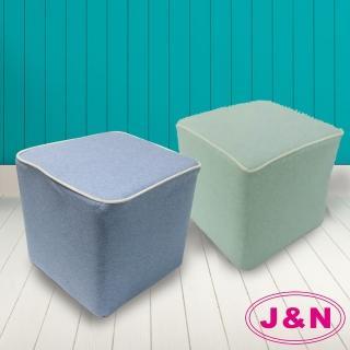 【J&N】艾妮方凳(2入)