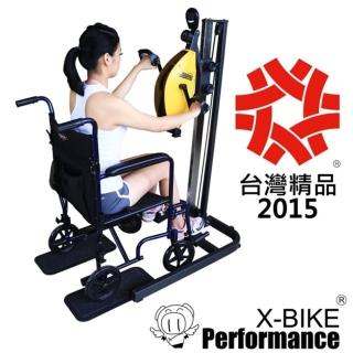 【Performance X-BIKE】BK-0010 昇降全功能車(輪椅可使用)