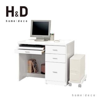 【H&D】米格斯3.5尺白色電腦桌/辦公桌(下座/不含主機架)