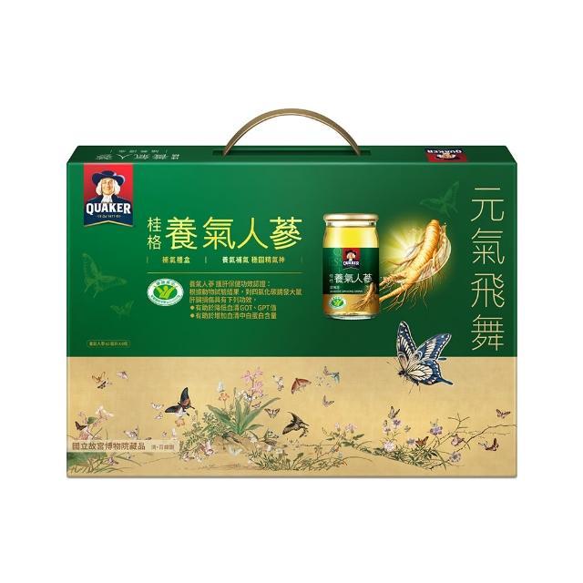 【桂格】養氣人蔘禮盒60ml*8入