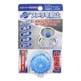 【日本】排水口排臭劑-10入