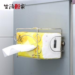 【生活采家】台灣製304不鏽鋼廚衛抽取式面紙架(#27117)