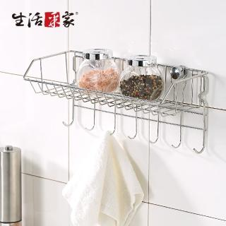 【生活采家】台灣製304不鏽鋼廚房調味料掛勾架(#27125)