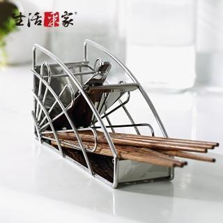 【生活采家】台灣製304不鏽鋼廚房筷子籃(#27124)