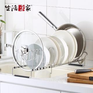 【生活采家】台灣製304不鏽鋼廚房10格櫥櫃伸縮碟盤鍋蓋收納架(#27106)