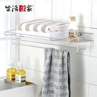 【生活采家】台灣製304不鏽鋼浴室寬型衣物收納架(#27001)