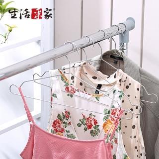 【生活采家】台灣製304不鏽鋼室內外43.5cm晾曬衣架10入組(#99233)