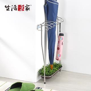 【生活采家】台灣製304不鏽鋼玄關二用雨傘架(#27031)