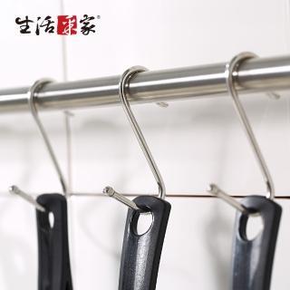 【生活采家】台灣製#304不鏽鋼廚房收納S掛勾_20入裝(#99254)
