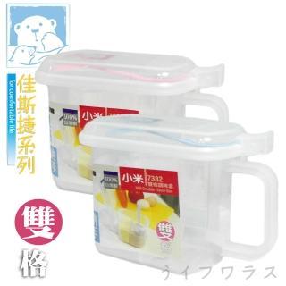 【健康煮】玻璃調味罐-小-3入組