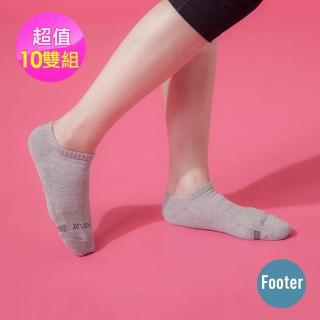 【Footer除臭襪】新款素面氣墊運動船短襪10雙入 女款(T31M五色任選)