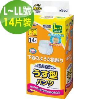 【日本一番】LL成人活力褲(14片x4包/箱)