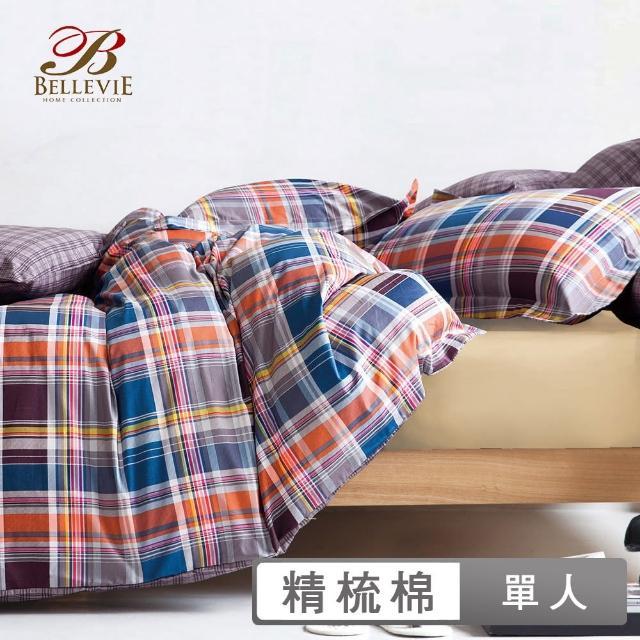 【BELLE VIE】活性印染精梳棉單人床包兩用被三件組(艾米利亞)