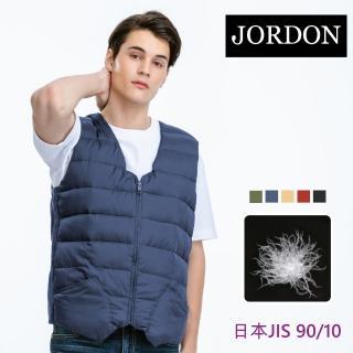 【JORDON】男款雙面尼龍羽絨背心(0105)