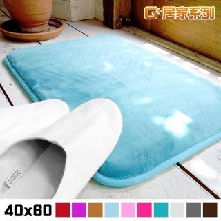 【居家G+】繽紛彈力超細纖維止滑地墊(40X60公分)