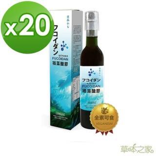 【草本之家】日本進口褐藻糖膠液(500mlX20瓶)