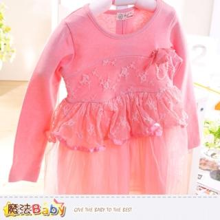 【魔法Baby】女童長袖蕾絲洋裝(k37081)