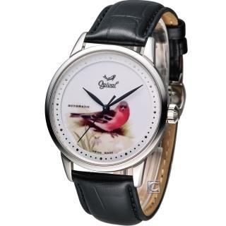 【Ogival】愛其華 微砌彩繪機械腕錶-鳥(1929-24.3GS)