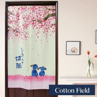 【棉花田】櫻花樹下-日式印花長門簾(85x150cm)