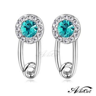 【STEVEN YANG】正白K飾「唯美焦點」耳針式耳環 KG4085(銀色藍綠水晶)