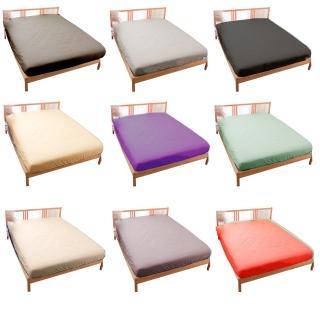 【Lust 生活寢具 台灣製造】5x6.2床包純色系列100% 精梳純棉《無枕》(多種顏色)