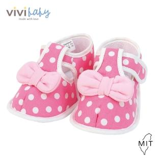 【ViVibaby】蝴蝶點點學步鞋(粉)