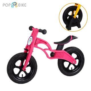 【BabyTiger虎兒寶】POPBIKE兒童充氣輪胎滑步車-AIR充氣胎+置車架