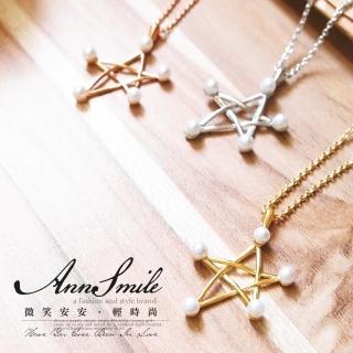 【微笑安安】正韓 沒關係是愛情啊 韓劇同款珍珠五芒星項鍊(共3色)
