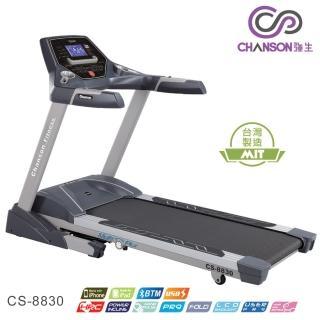 【強生CHANSON】i 跑步電動跑步機(CS-8830)
