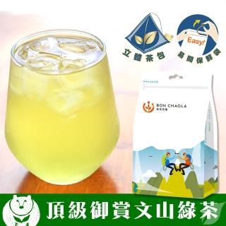 【台灣茶人】頂級御賞文山綠茶3角立體茶包(油切聖品18包-袋)