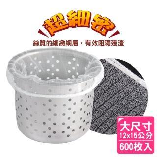 【艾克思】超細密水槽過濾網(600枚入)
