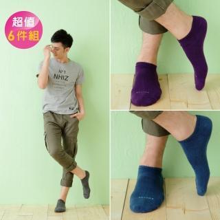 【Footer除臭襪】微分子氣墊單色船型薄襪6雙入 男款(T71M六色任選)