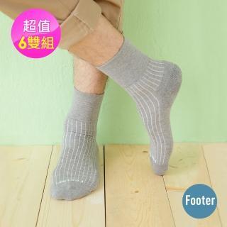 【Footer除臭襪】微分子氣墊紳士素面寬口襪6雙入 男款(T51四色任選)