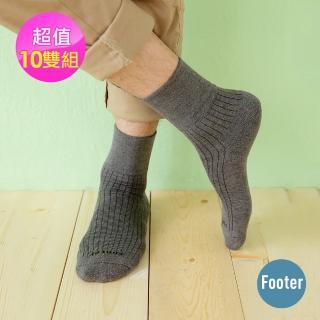 【Footer除臭襪】微分子氣墊紳士素面寬口襪10雙入 男款(T51四色任選)
