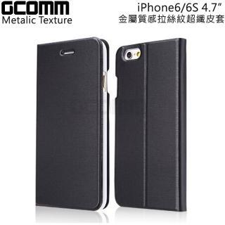"【GCOMM】iPhone6-6S 4.7"" Metalic Texture 金屬質感拉絲紋超纖皮套(紳士黑)"