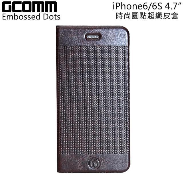 "【GCOMM】iPhone6/6S 4.7"" Embossed Dots 時尚凹凸圓點超纖皮套(深咖啡)"