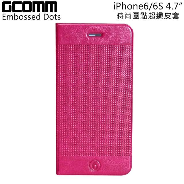"""【GCOMM】iPhone6/6S 4.7"""" Embossed Dots 時尚凹凸圓點超纖皮套(嫩桃紅)"""