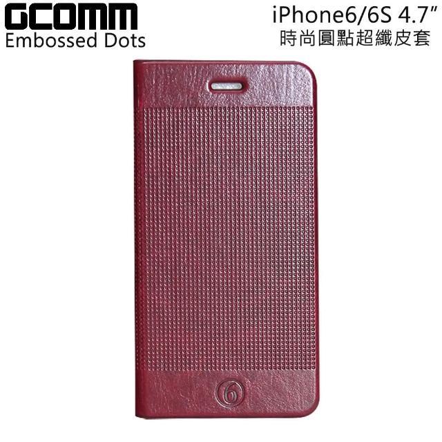"【GCOMM】iPhone6/6S 4.7"" Embossed Dots 時尚凹凸圓點超纖皮套(美酒紅)"