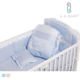 【美國 L.A. Baby】許願星純棉七件式寢具組(M)(MIT 藍色/粉色)