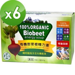 【標達BuDer】有機甜菜根精力湯x6盒組(10入/盒)