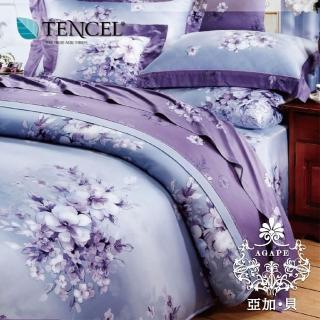 【AGAPE亞加.貝】《奼紫嫣紅》100%高級純天絲 標準雙人5x6.2尺四件式兩用被床包組(獨家花色)