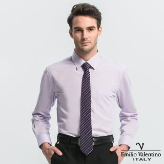 【Emilio Valentino 范倫提諾】都會經典長袖襯衫(淺紫)