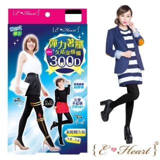 【E‧Heart】美腳宣言300D超緊束彈力顯瘦褲襪(M/L)