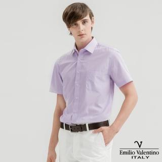【Emilio Valentino 范倫提諾】都會經典短袖襯衫(淺紫)