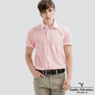【Emilio Valentino 范倫提諾】都會經典短袖襯衫(粉紅)