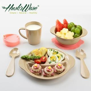 【美國Husk's ware】稻殼天然無毒環保微笑餐具組(5件組)