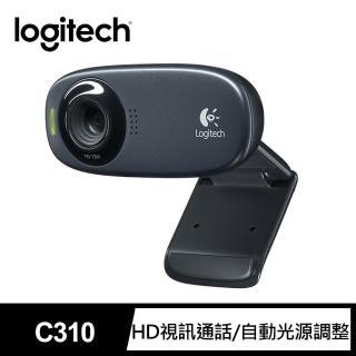【Logitech 羅技】HD 網路攝影機 C310