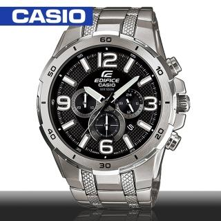 【CASIO 卡西歐 EDIFICE 系列】日系錶款-仿輪胎壓紋設計賽車錶(EFR-538D)