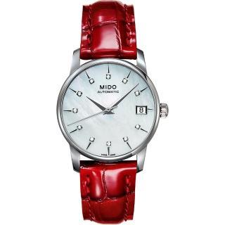 【MIDO】鑽石名媛機械皮帶女錶-紅(M0072071610600)
